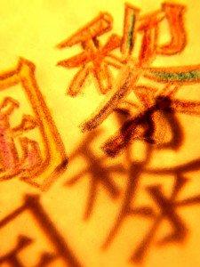 Un été chinois DSCF2416 (2)